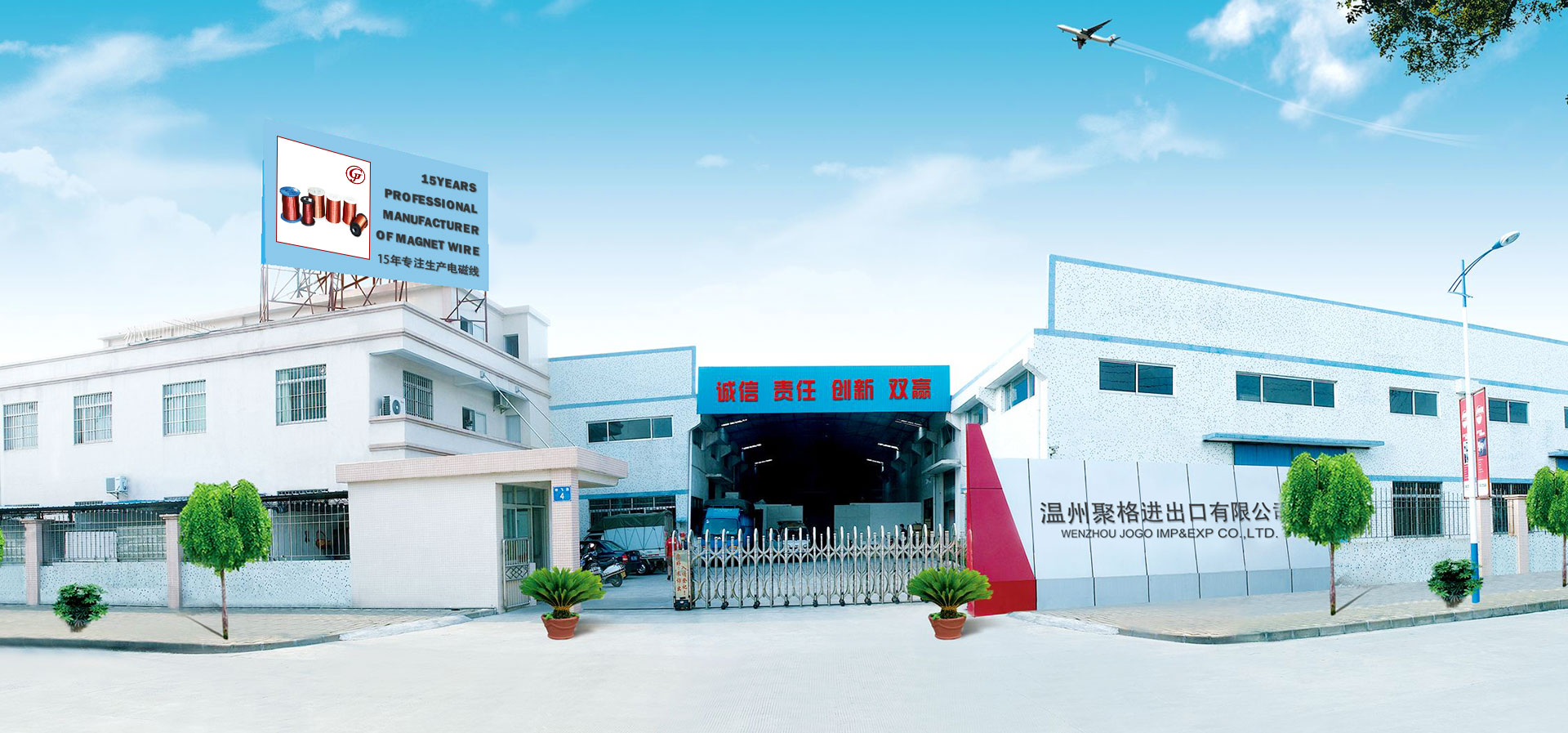 Winding Wire, Aluminum Wire, Insulated Wire, Magnet Wire Supplier